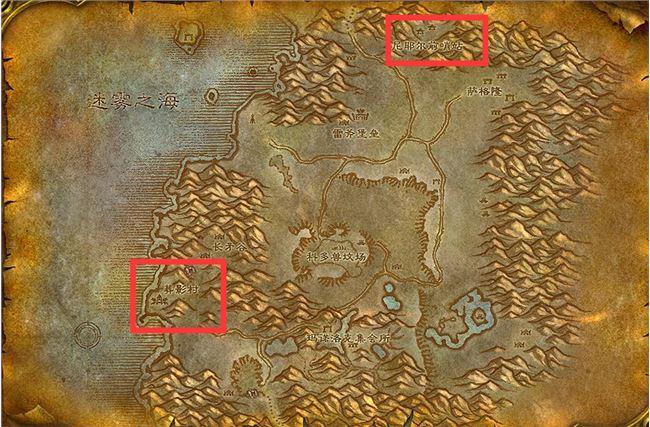 魔兽世界怀旧服凄凉之地飞行点在哪联盟/部落凄凉之地鸟点位置