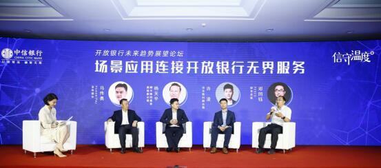 中信银行开放银行发布三大产品 京东小金卡成典范案例