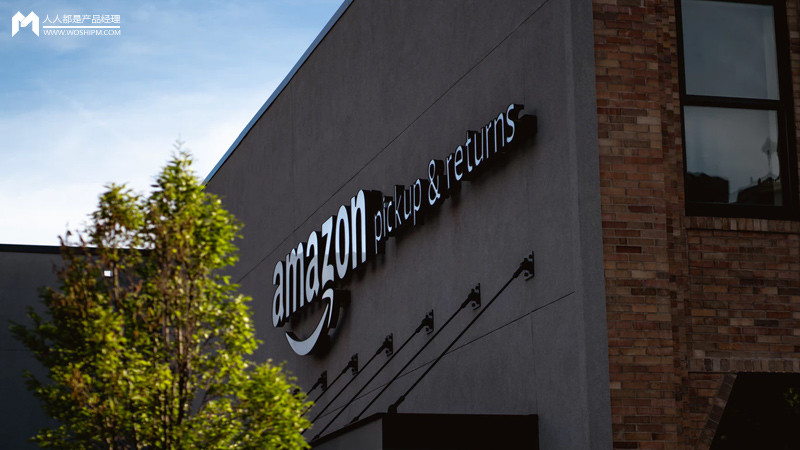 亚马逊如何做决策:驱动万亿市值巨轮的创新公式