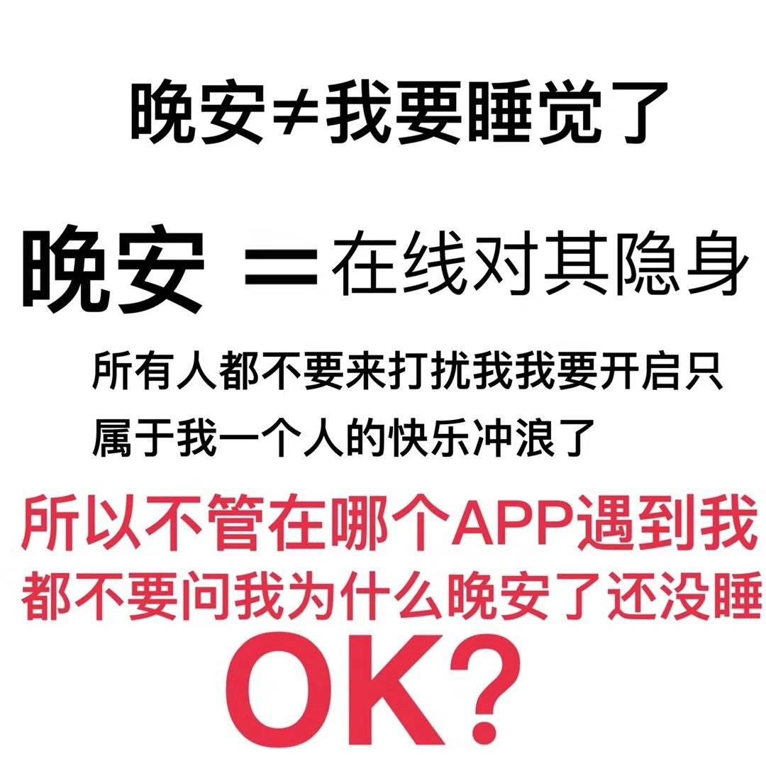 南宁晚报旧报纸图片