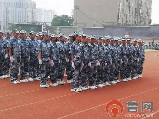 博山六中举行2019