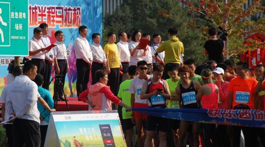 中国·白城半程马拉松开赛