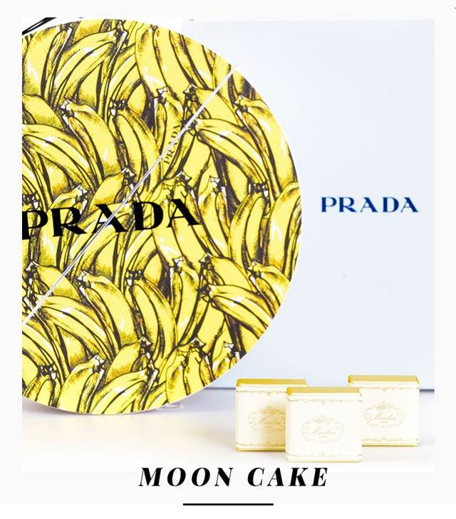 "PRADA、FENDI...这些奢侈品中秋礼盒也太太太太太""仙""了吧!"