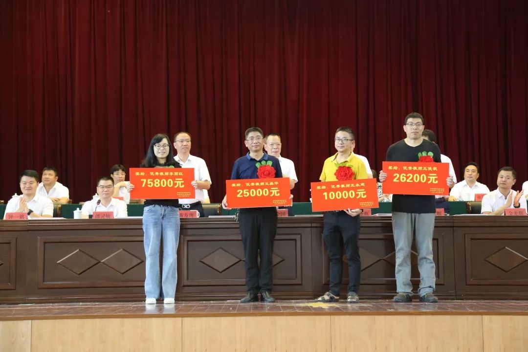 台州这个镇火了!重奖优秀教师28万元(轿车一辆)