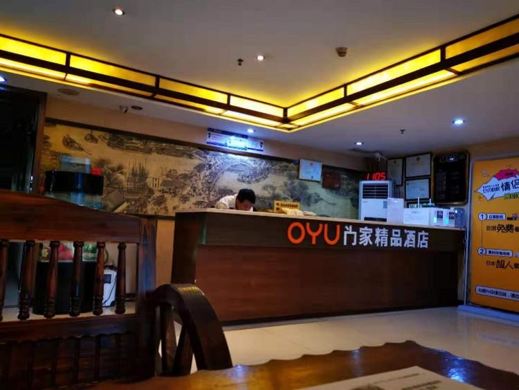 女孩称入住广州一酒店被5旬男员工进房非礼!涉事男子被警方控制