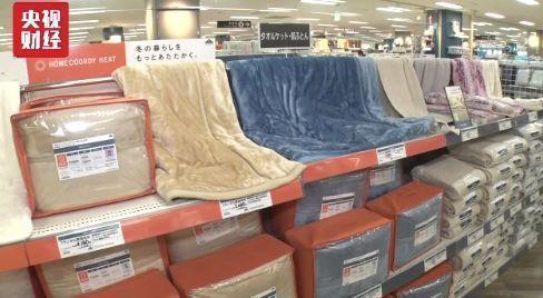 """方才九月,日本商场就卖起了羽绒被、羊绒大年夜衣?本来,是增税""""寒潮""""将至…"""