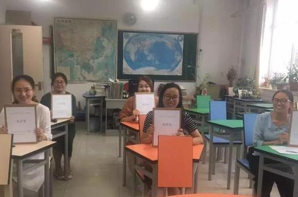 2019年北京市古城中学青萍项目学员高考真题测试