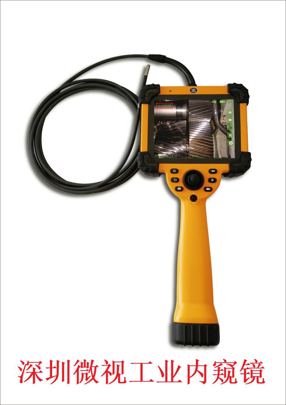 超细针管式内窥镜(软管)-无损检测-中国五金商机网