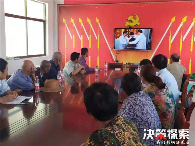 北京28方城县小史店镇:观看《我是援疆人》坚定脱贫心