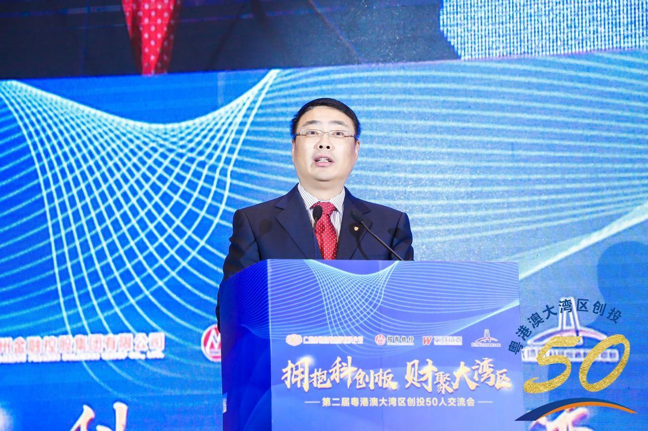 15亿元撬动60亿社会资本,广州50亿科技引导基金首期签约
