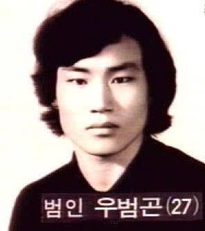 韩军连环杀人案:因和女友有争执,血洗5个村庄射杀61人