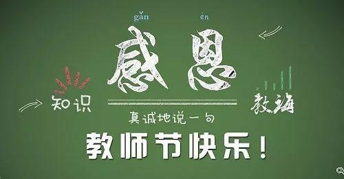 【教师节快乐:假如子宫也有语数外老师!】 子宫