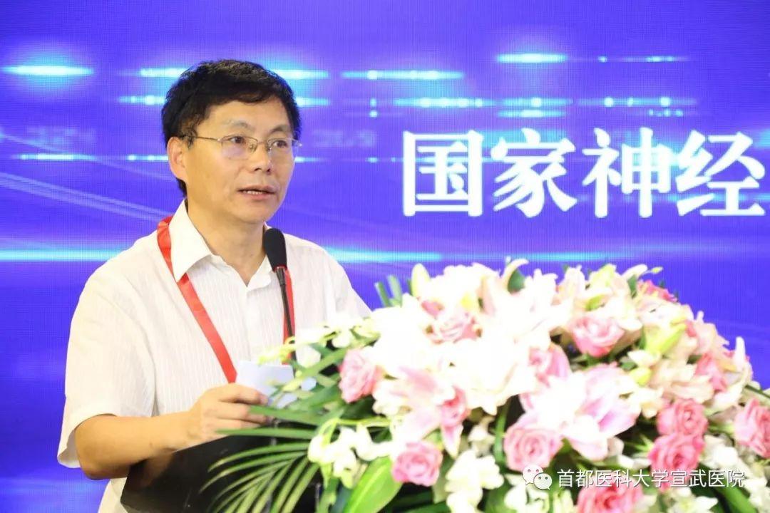 [宣医新闻|国家神经外科手术机器人应用示范项目成立,赵国光出任首届专