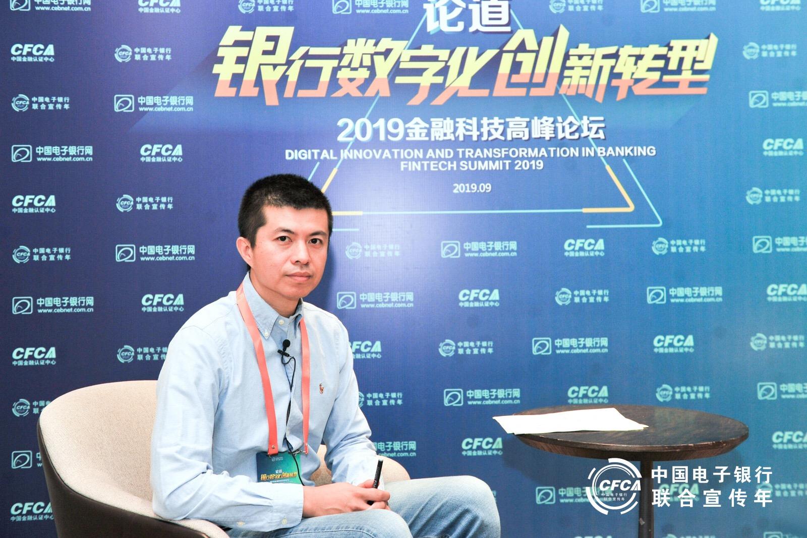 """CFCA赵宇:金融科技或将助推中小银行""""变道超车"""""""