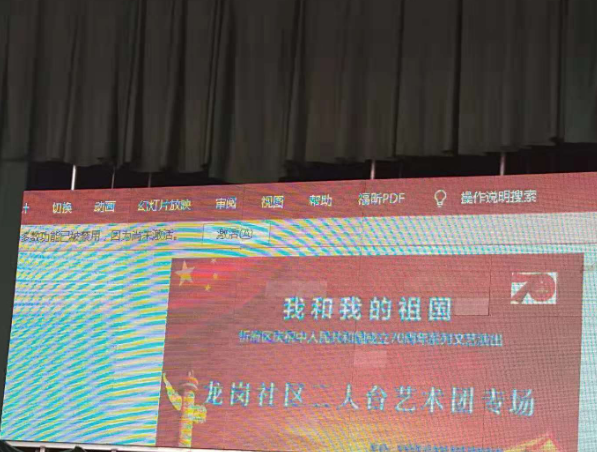 忻府区新建路龙岗社区二人台艺术团举行庆祝祖国诞辰70周年文艺汇演