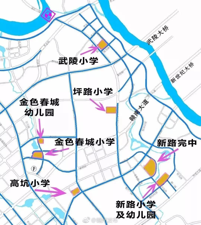 蓉江新区学校规划图   根据赣州蓉江新区城市规划,未来蓉江新区城市规划区将新建42所中小学校及幼儿园.