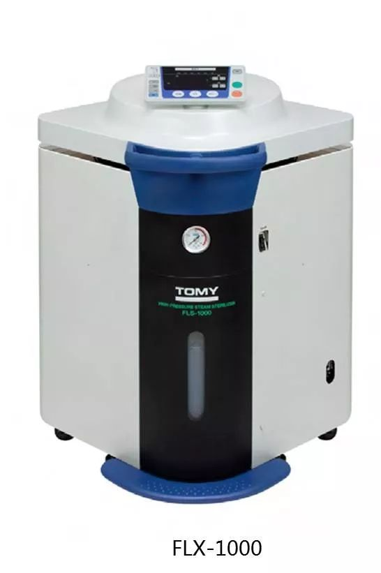 高压蒸汽灭菌锅的使用原理