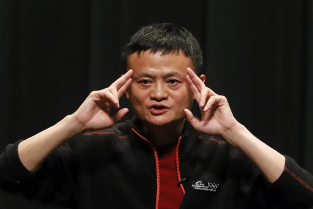 55岁马云教师节切换工作重心:驶入新赛道至少还有12个身份