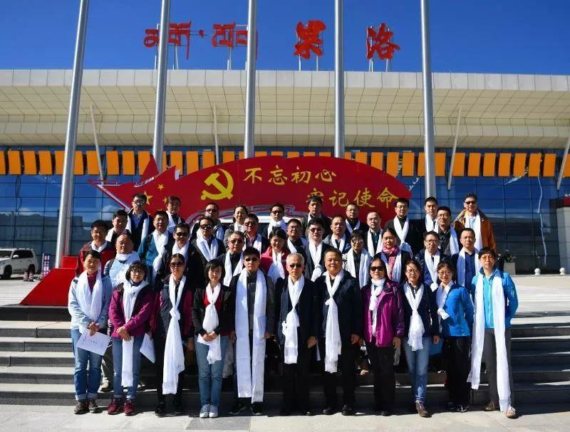 【帮扶】上海专家团果洛巡回诊疗一周 果洛是哪里