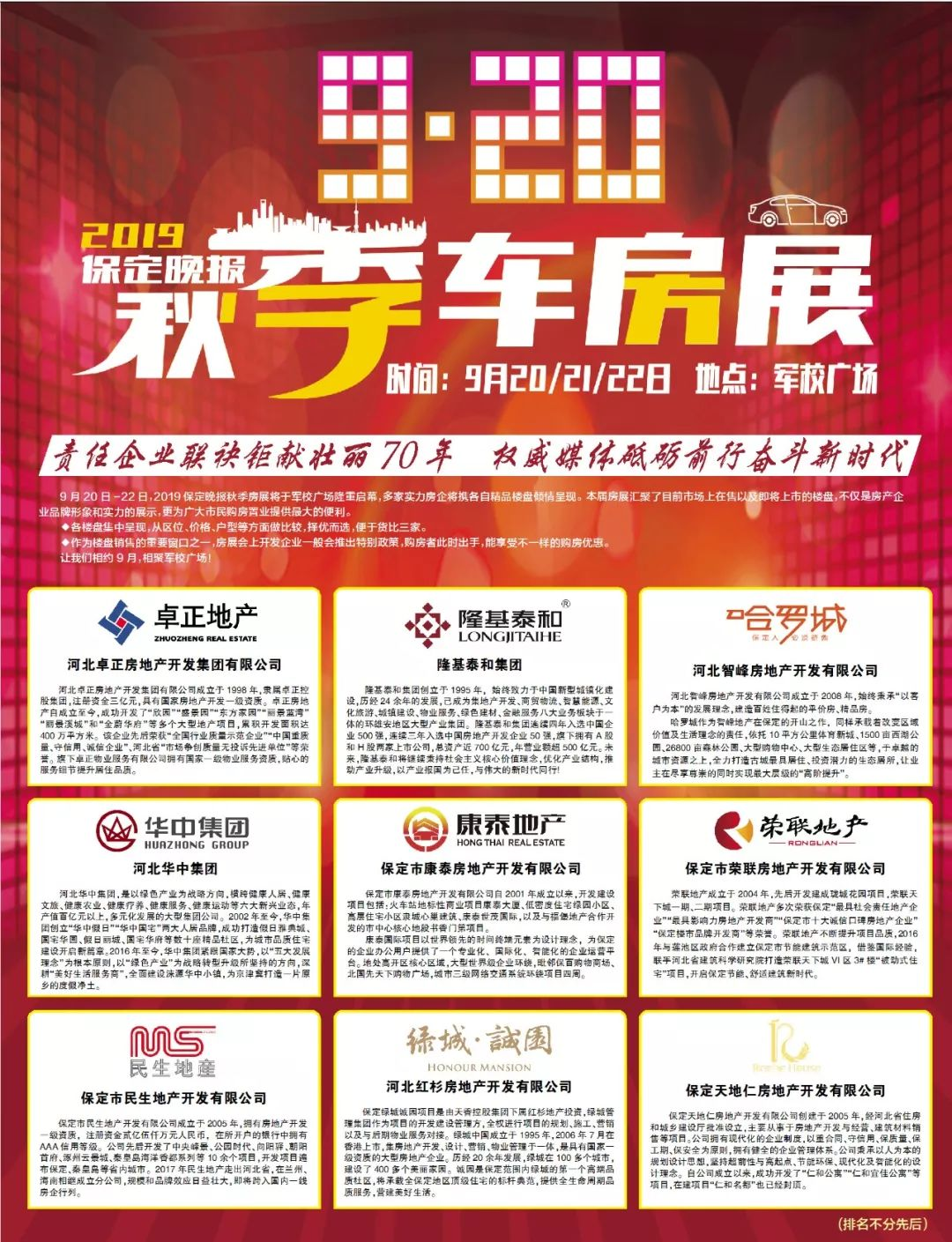 http://www.bdxyx.com/dushujiaoyu/41763.html