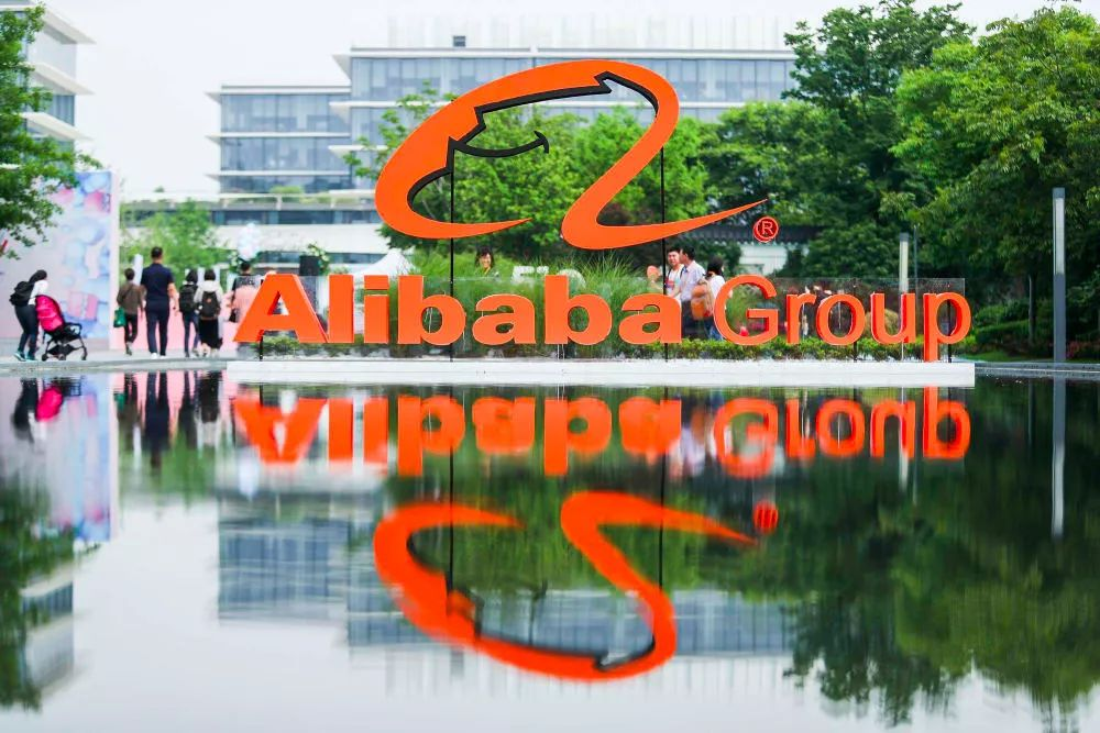 阿里巴巴如何成为好公司的样本