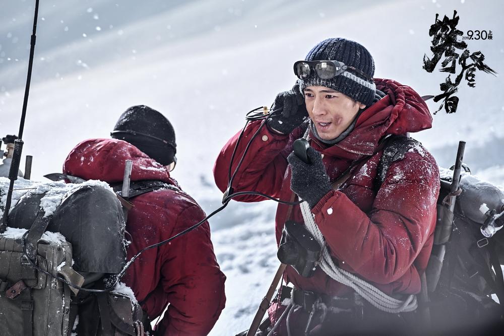 《攀登者》发人物预告井柏然角色曝光令人动容