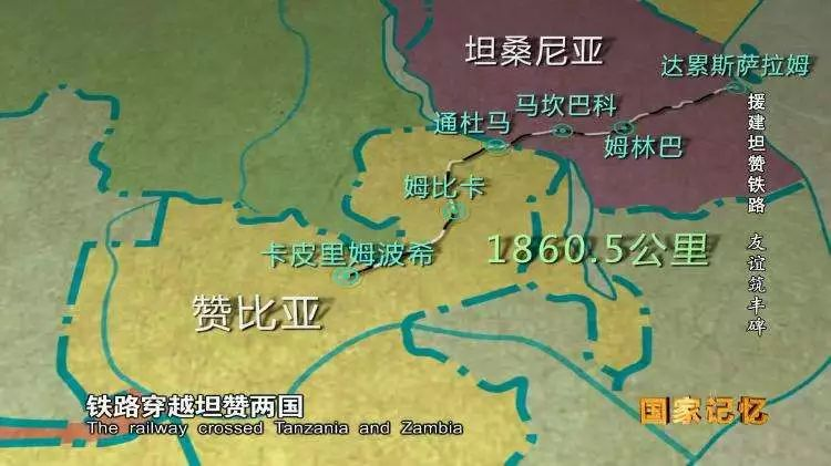 不能忘怀!43年过去,中国经济腾飞的基础,毛主席早已奠定!