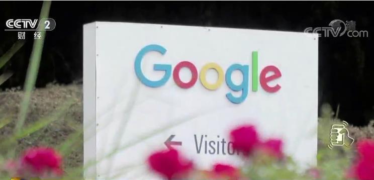 美国多州对谷歌发起反垄断调查