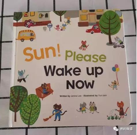 【甜心1精读】用一本英文绘本,调动起孩子所有的词汇量,看图讲故事!|