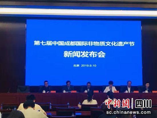 第七届中国成都国际非遗节10月举行 规模为历届之最