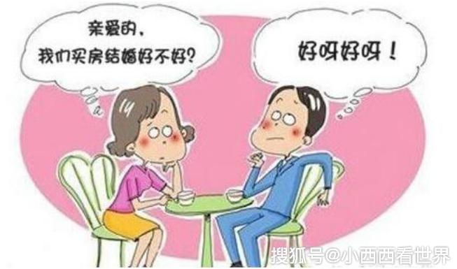 房产证上有夫妻两个人的名字_房产证上不要写夫妻两人的名字,现在知道