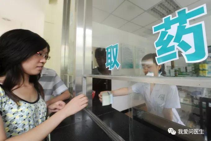 北京市属22家大医院全面开设药学门诊 用药问题可以找药师 开设药学的大学