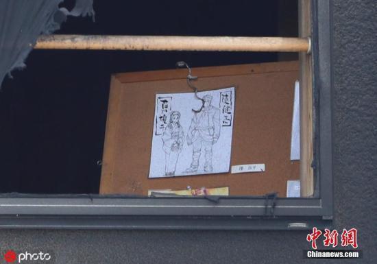 京都动画大火:幸存者心理创伤颇深无法回归职场