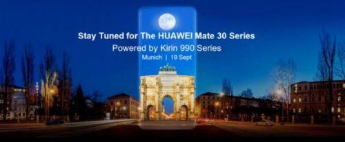 余承东:华为Mate30/Pro将在中国首卖