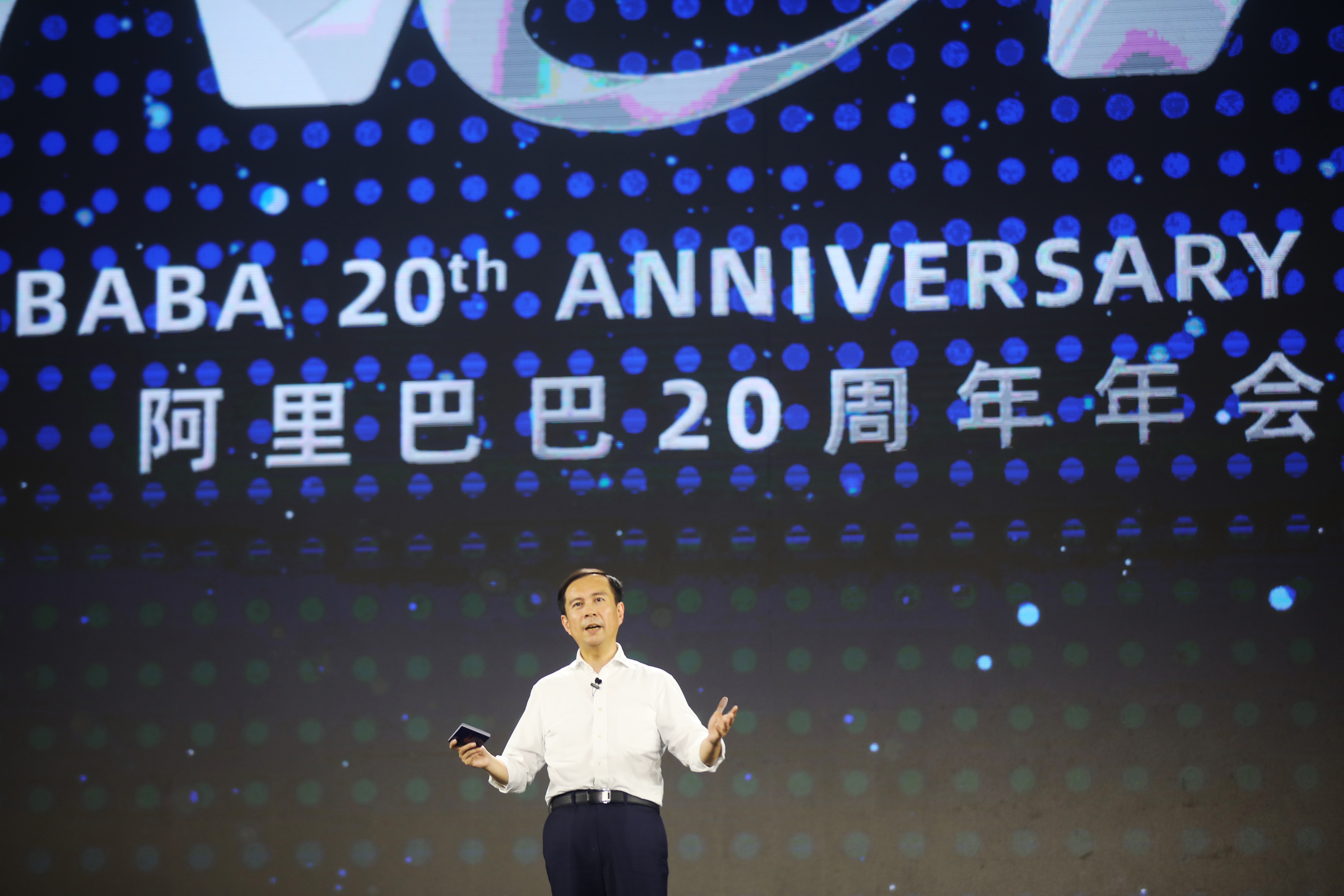 张勇定下阿里巴巴新目标:未来五年服务超10亿消费者,实现超10万亿消费总规模