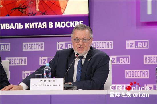 """""""中国节""""活动将于9月13日至15日在莫斯科举行"""