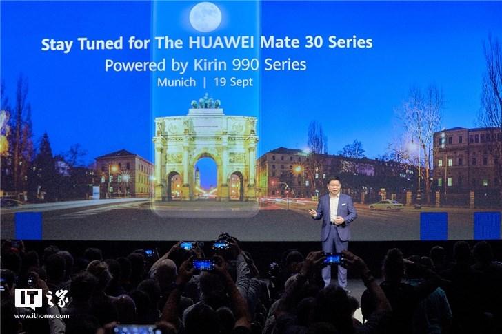 全球首款旗舰5GSoC秀肌肉!华为Mate30系列将首发