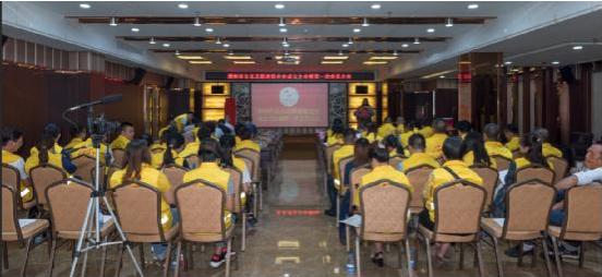 热烈祝贺广东潮州市众乐志愿者联合会成立大会暨第一次会员大会顺利召开