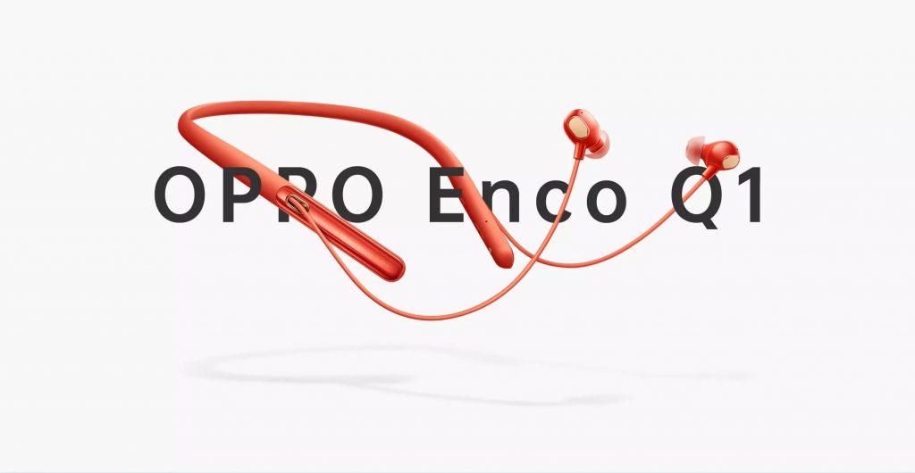 OPPO将音乐的天赋带到了耳机市场,带来EncoQ1无线降噪耳机