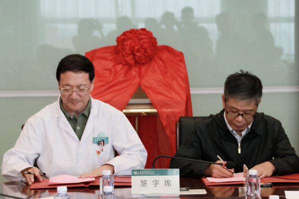 内蒙古大学——内蒙古人民医院医务社会工作人才培养基地正式揭牌运行