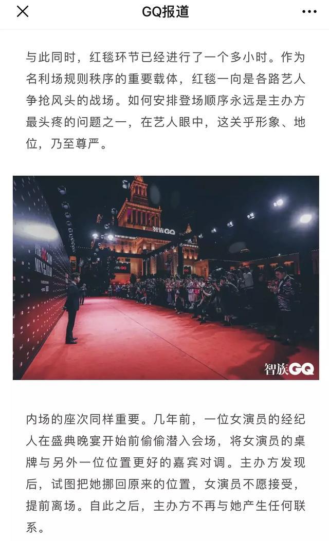 GQ幕后花絮:蔡徐坤一个人30套衣服,李现人红但一点架子都没有