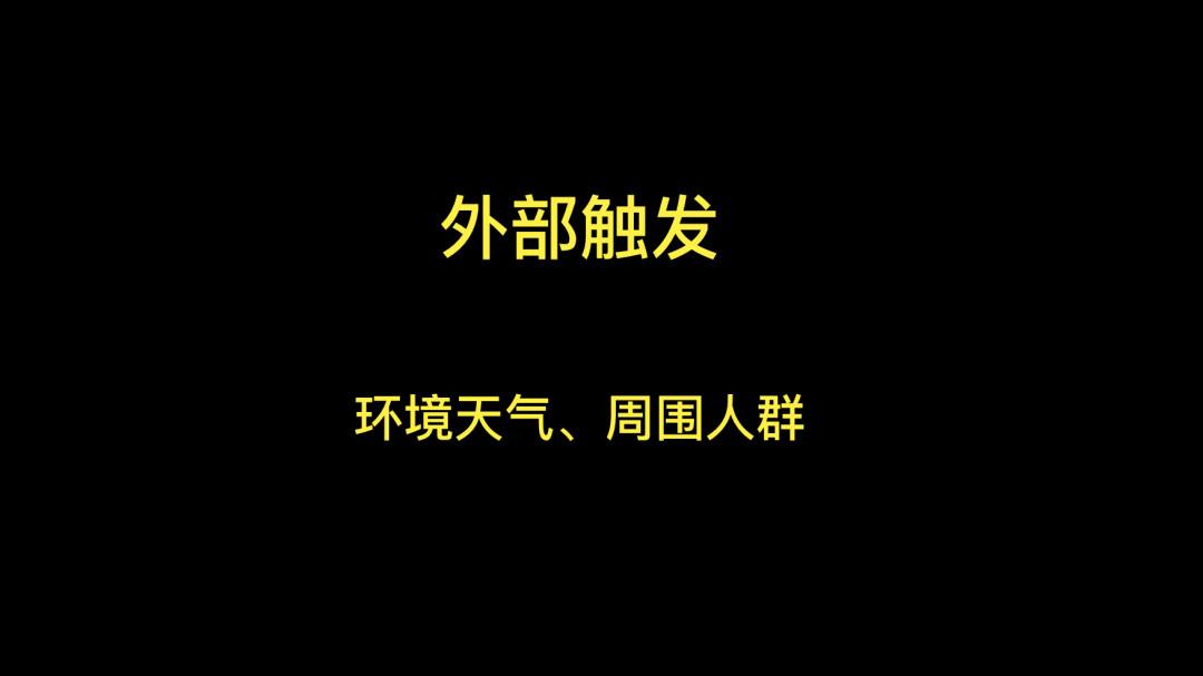 pp电子游戏