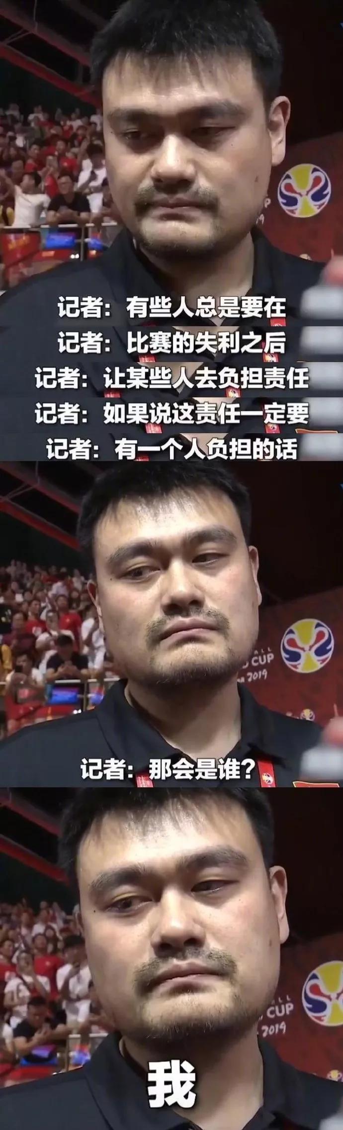 39岁姚明泪洒球场:失落的中年,一个人的篮球梦