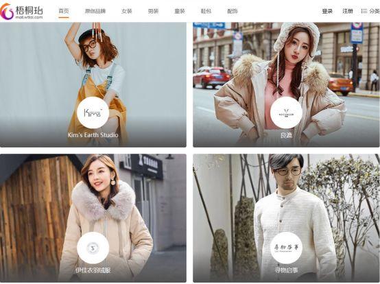 平湖·中国服装城标杆品牌在线梧桐珆原创品牌交易商城