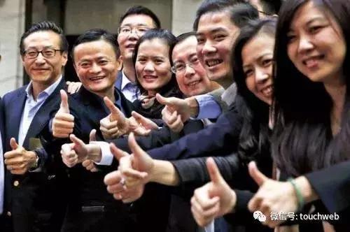 在家里怎么赚钱:马云卸任阿里董事局主席职务交棒给张勇:青山不改,绿水长流