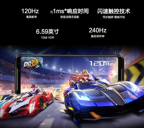 ROG游戏手机2推出李白/孙尚香定制炫光壳套装
