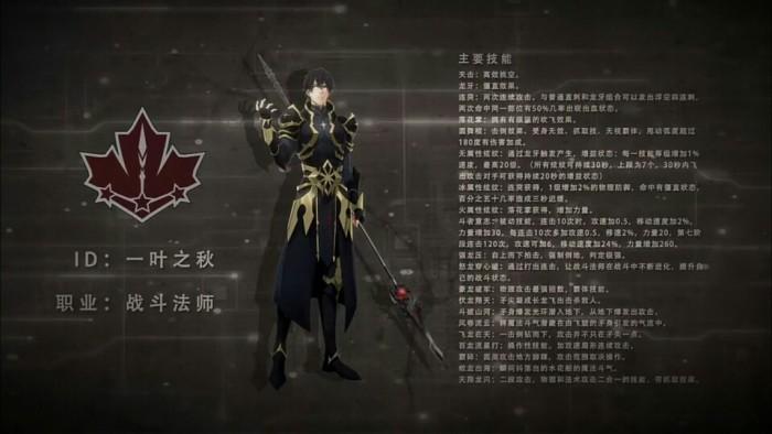"""《全职高手》:叶修退役,""""斗神""""称号一分为三,最适合的是他"""