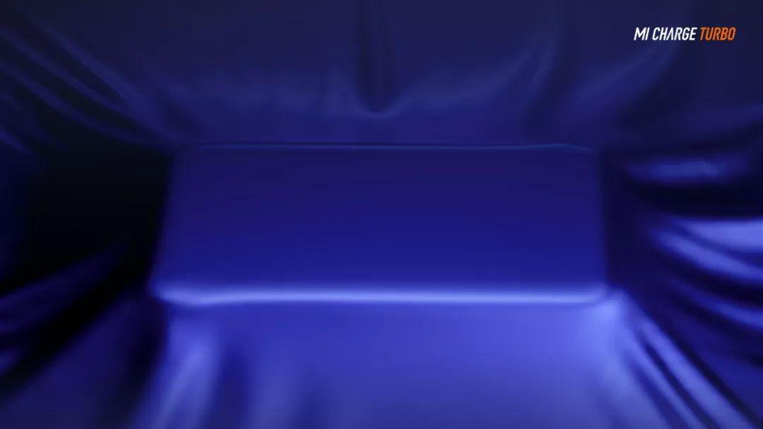爆料:小米这款新品将应用全球首发的30W超级无线闪充技术