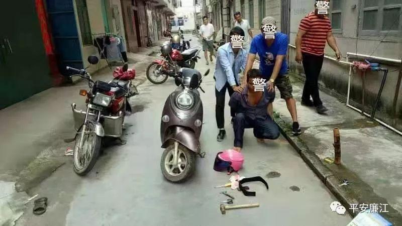 廉江一男子盗窃摩托车被抓现行,廉江又集中销毁一批赌博游戏机!
