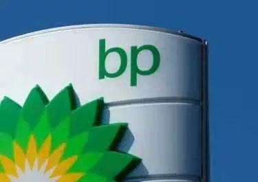 债务?转型?BP为何出售苦心经营60年的成熟业务?
